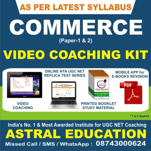 Video Coaching Kit for Commerce