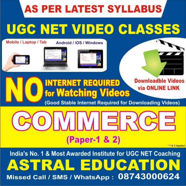 Commerce Video Coaching - Downloadable Videos