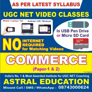 Video Coaching for UGC NET Commerce via USB Pen Drive or Micro SD Card