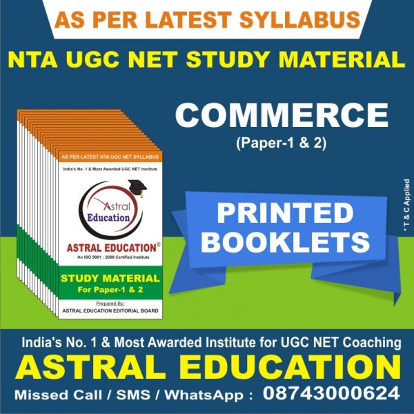 Study Material for Commerce (Paper-1 and Paper-2)