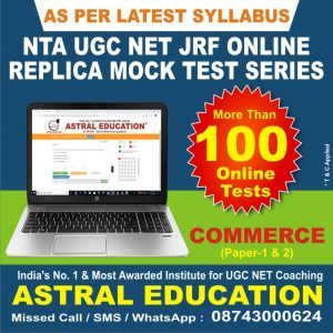 Online NTA UGC NET Test Series for Commerce