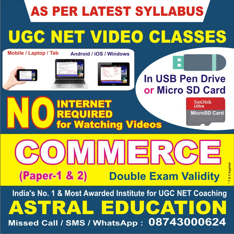 Commerce Video Coaching - Videos in Pen Drive or Micro SD Card - Double  Exam Validity